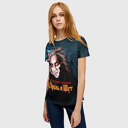 Женская 3D-футболка с принтом Продавец кошмаров, цвет: 3D, артикул: 10129718603229 — фото 2
