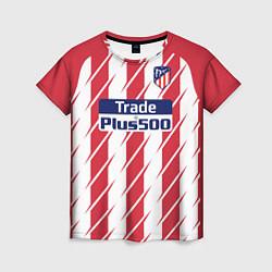 Футболка женская Atletico Madrid FC: Grizman Home 17/18 цвета 3D-принт — фото 1