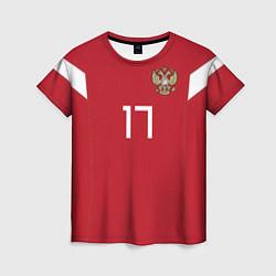 Футболка женская Сборная России: Головин ЧМ-2018 цвета 3D — фото 1