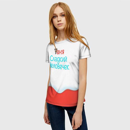 Женская футболка Таня Kinder / 3D-принт – фото 3
