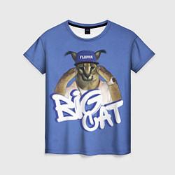 Футболка женская Big Cat Floppa цвета 3D-принт — фото 1