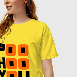 Футболка оверсайз женская Poo hoo you цвета желтый — фото 2