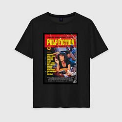 Футболка оверсайз женская Pulp Fiction Cover цвета черный — фото 1