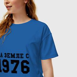 Футболка оверсайз женская На Земле с 1976 цвета синий — фото 2