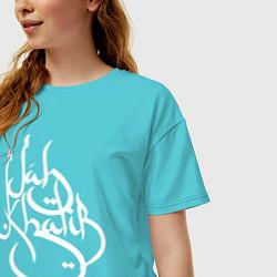 Футболка оверсайз женская Jah Khalib цвета бирюзовый — фото 2