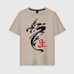 Футболка оверсайз женская Иероглиф дракон цвета миндальный — фото 1