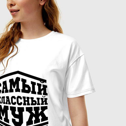 Женская футболка оверсайз Самый классный муж / Белый – фото 3