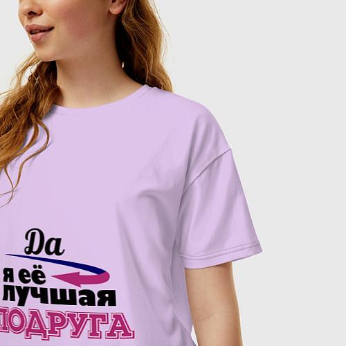 Женская футболка оверсайз Её лучшая подруга / Лаванда – фото 3