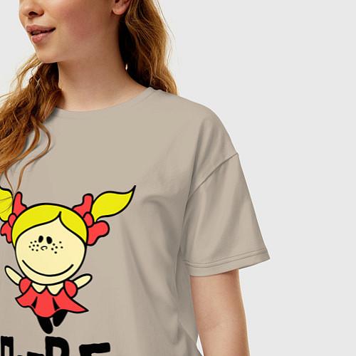 Женская футболка оверсайз Подруги навеки / Миндальный – фото 3