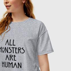 Футболка оверсайз женская All monsters are human цвета меланж — фото 2