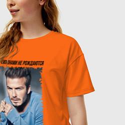 Футболка оверсайз женская Дэвид Бекхэм: Чемпионами становятся цвета оранжевый — фото 2