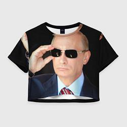 Футболка 3D укороченная женская Путин в очках цвета 3D — фото 1