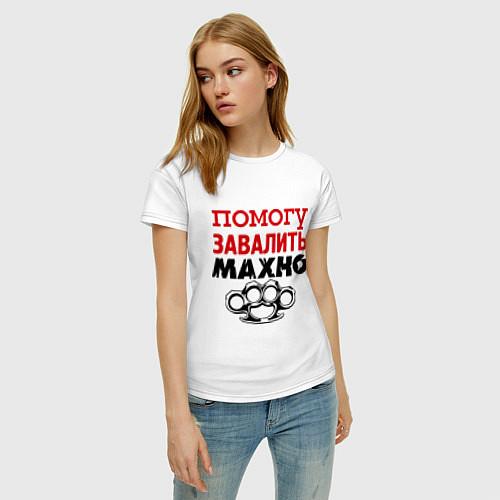 Женская футболка Помогу завалить Махно / Белый – фото 3