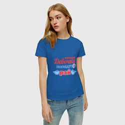 Футболка хлопковая женская Райские девочки цвета синий — фото 2