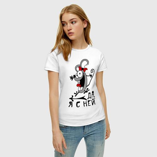 Женская футболка Да, я с ней / Белый – фото 3
