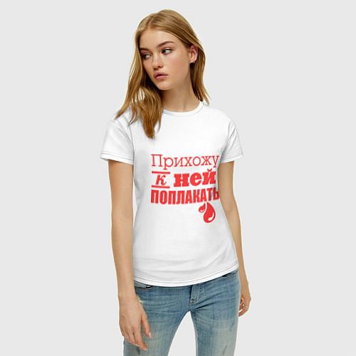 Женская футболка Прихожу поплакать / Белый – фото 3